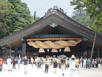 Izumokaguraden